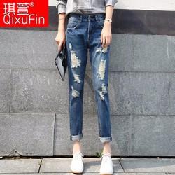 Jeans dài rách thời trang - QJ603