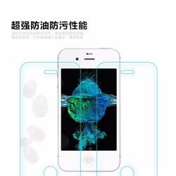 iPhone 4, 4s - Miếng dán-kính cường lực cho điện thoại Iphone
