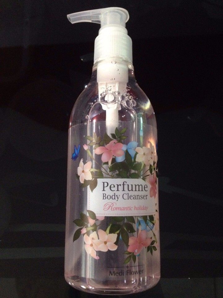 PERFUME BODY CARE SPECIAL SET 3