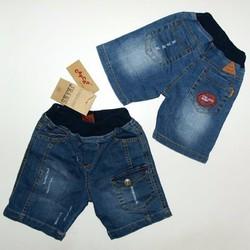 Quần jean mềm lưng thun CapCap cho bé cưng, 14-19kg