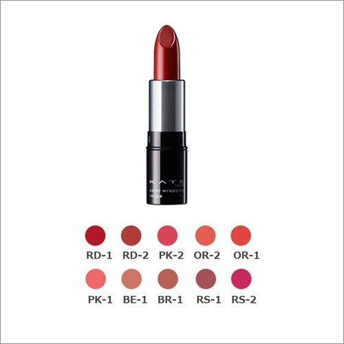 Son Kate Color Wrapping Rouge 3.4g