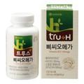 Viên bổ sung Vitamin BC*Omega