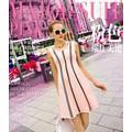 Đầm xòe viền màu phong cách cho bạn gái ddp08301