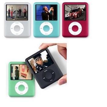 Máy MP4 Nghe Nhạc Ipod