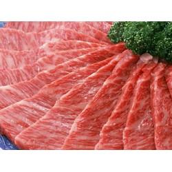 1kg thịt bò nạm nhập khẩu