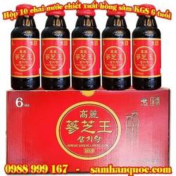 Nước uống hồng sâm linh chi KGS Hàn Quốc
