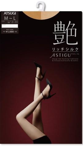 Quần tất Atsugi Astigu [bóng] lụa giàu FP1001 3