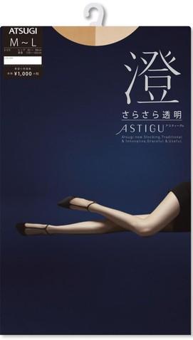 Quần tất Atsugi Astigu [bóng] lụa giàu FP1002 4