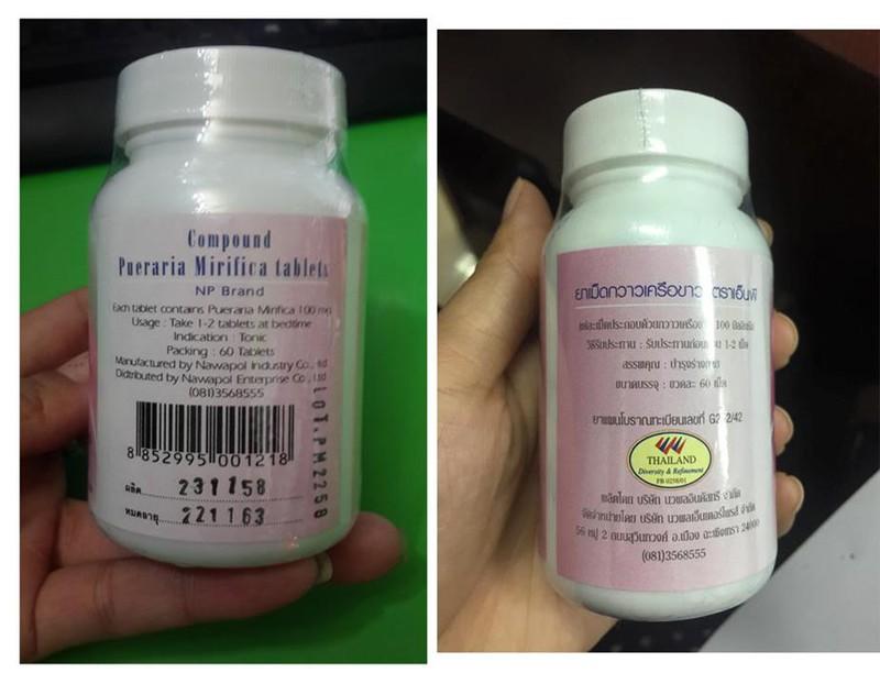 Viên thuốc Nở Ngực Peuraria Mirifica Thái Lan Chính Hãng 3