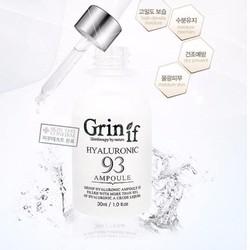 Huyết thanh làm đẹp da Grinif Hyaluronic Ampoule