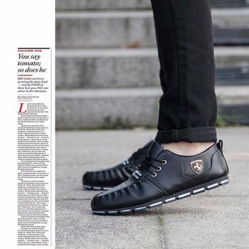 Mã số 53001 - Giày sành điệu trẻ trung