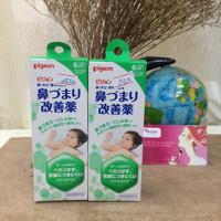 Kem giữ ấm Pigeon hàng nội địa Nhật Bản