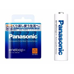 Pin Nhật nội địa PANASONIC ENELOOP BK-3MCC 1900mAh