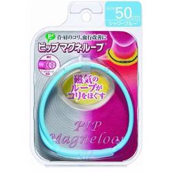 Vòng điều hòa huyết áp Nhật Bản 45cm 50cm 60cm màu xanh nhạt