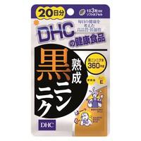 Viên tỏi đen DHC Nhật
