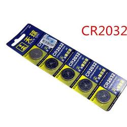 Pin Cmos dùng cho PC, cân điện tử, điều khiển