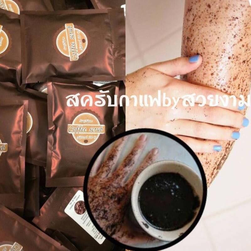 Tẩy tế bào chết Coffee Scurb Suay Ngam 4
