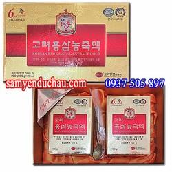 Cao Hồng Sâm KGS Hàn Quốc 100g x 2 Lọ