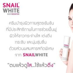 Kem dưỡng trắng da Snail White Body Lotion SPF90 PA +++