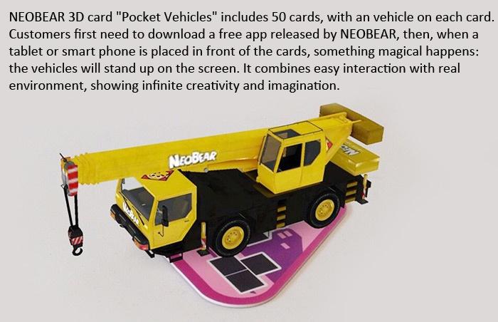 Đồ chơi thông minh - Card 3D NeoBear Pocket Vehicles bản giao thông 11