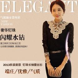 Áo ren nữ thời trang, kiểu dáng sang trọng, phong cách Hàn Quốc.