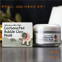 mặt nạ Carbonated bubble clay mask Elizavecca