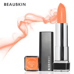 Son môi Beauskin 12