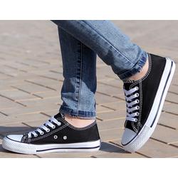 Giày Thể thao nam nữ - Trẻ trung, năng động
