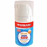 Kem trị mụn khẩn cấp SOS Anti Acne