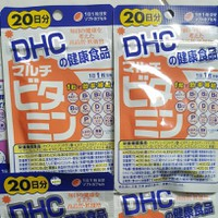 DHC Multi Vitamin tổng hợp