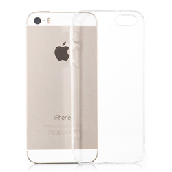 Ốp lưng Silicon iphone 5 5S
