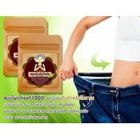 Viên Đông Y giảm cân bà già Thái