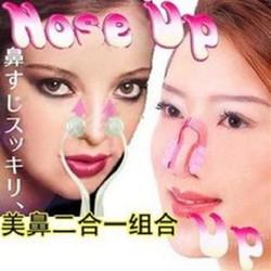 Combo Nose Up và Massage mũi giúp thon gọn và nâng sóng mũi