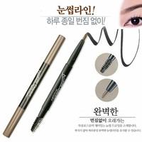 Bút chì kẻ lông mày M'YAZHI EYEBROW Hàn Quốc Giá rẻ lâu chôi