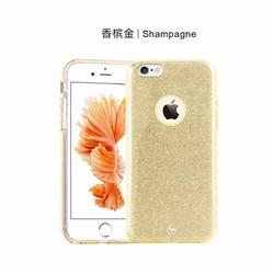 Ốp lưng kim tuyến 2 lớp bảo vệ cho iphone 6 plus, 6s plus hiệu ENSIDA