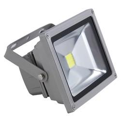Đèn pha LED 20W giá tốt