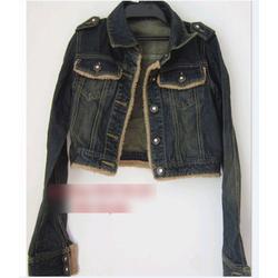 Áo khoác Jean nữ tay dài jean dày