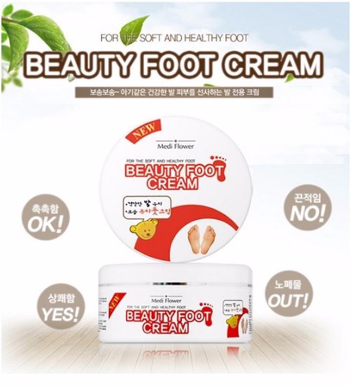 KEM TRỊ NỨT GÓT CHÂN BEAUTY FOOT CREAM 2