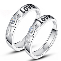 Nhẫn đôi BB365-ND017