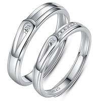 Nhẫn đôi BB365-ND011