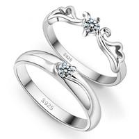 Nhẫn đôi BB365-ND019