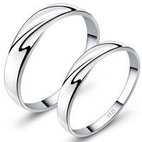 Nhẫn đôi BB365-ND021