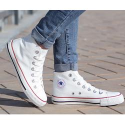 Giày bata cổ cao - trẻ trung, năng động