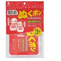 Miếng dán giữ ấm cơ thể Nhật Bản Nukupon