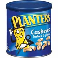 Hạt Điều Tẩm Muối Planters 396g