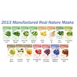 Mặt nạ Real Nature Mask The Face Shop