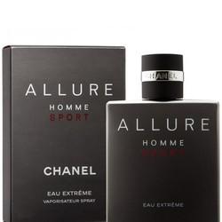 Nước hoa nam Chanel Allure Homme Sport Eau Extreme