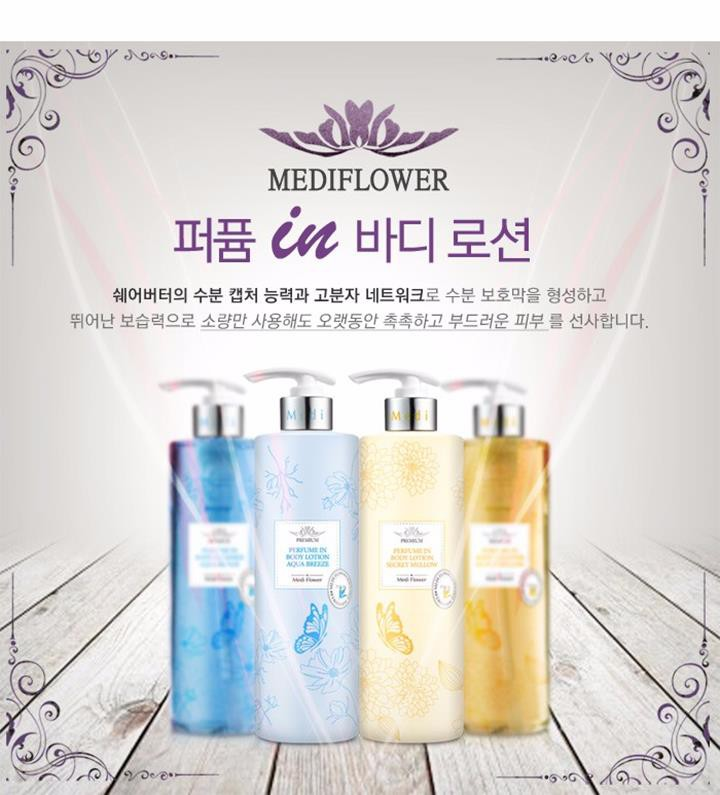 PERFUME IN BODY LOTION 1