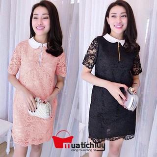 Đầm suông ren nổi Link - MTL - Đầm ren nổi Link thumbnail