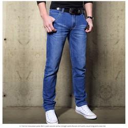 Mã số 51043 - Quần jeans phong cách hàng nhập